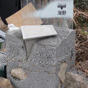ポスト:ポーラスコンクリート、耐火ガラス.投函部はセメントによる箱。